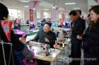 시장 허용했던 北김정은, 경제 성장 승부수 던지나