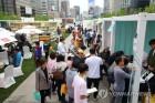 광화문광장이 도서관으로…'세계 책의 날' 축제 첫날 5천명 참여종합
