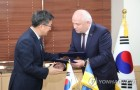 우크라 부총리, 인프라 사업에 韓기업 참여 확대 요청