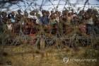 유엔사무총장 '로힝야족 사태' 미얀마 특사 임명