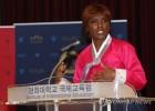 """""""정(情) 문화가 한국의 큰 매력""""…외국인 한국어 말하기 대회"""