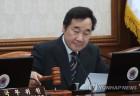 국회의원 재보선 67억원·해경청사 이전비 116억원 의결
