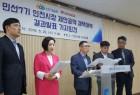 인천시민사회 공약 제안에 박남춘 '신중' vs 유정복 '적극'