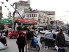팔레스타인, 화학무기금지협정 가입 신청