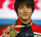 일본수영 강자 고가, 도핑 위반…아시안게임 대표 제외