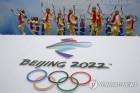 2022년 베이징 동계올림픽의 화두는 '친환경·재활용'