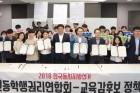 특성화고생·교육감 후보들, '안전교육 의무화' 정책협약