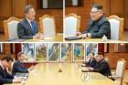 북한 노동신문, 남북정상회담 개최 대대적 보도