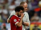 눈물 흘린 살라…'심각한 부상'에 월드컵 출전도 불투명종합