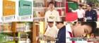 O tvN '어쩌다 어른' 강연도서 출간…수익금 기부