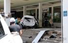죽전휴게소 주차장서 SUV가 경차 추돌…4명 부상종합