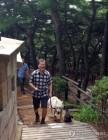 문대통령, 반려견 '마루'와 북악산… 시민들 '찰칵'