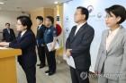 '화장실 몰카' 없애기 대책 발표하는 정현백 장관