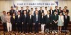 방통위, 방송통신 정책고객 대표자 회의 개최