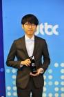 신진서, JTBC 챌린지매치 4차대회 우승