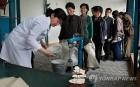 남북·북미정상회담에 WFP 대북지원 모금액 두 달 새 50%↑