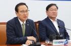 민주 '확장적 재정' 연일 강조하며 '민생 속으로' 시동