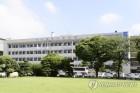 인천 공립학교·교육행정기관 용역 1천153명 정규직 전환