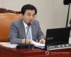 국회도 기무사령관 불러 '계엄문건' 질의…24일 국방위 회의