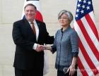 '소강 국면' 북미 비핵화 협상에 韓 '탄력 제공' 해법 뭘까