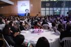 이미영 '4차산업혁명 시대 전북교육 어떻게...?' 출판기념회 열려