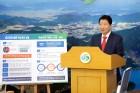 안상수 창원시장, '정신건강 통합치유센터' 설립과 '파트타임 거래소 운영' 신설