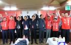 한국당 임남규 태백시장 후보, 선거사무소 개소