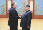 """폼페이오 """"김정은, 경제지원‧체제보장‧평화협정 요구"""""""