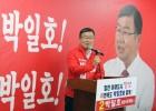 자유한국당 박일호 밀양시장 후보 선거 사무소 개소