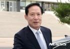 송영무 '수사 무마' 의혹 추가…조대엽·김상곤에 이어 청문회 통과 난기류