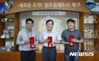 울산 북구청 장애인 수영팀, 전국장애인체육대회 금·은메달 3개씩 획득