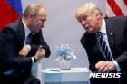 """""""트럼프, 북한과 거래하는 러시아도 비난해야"""" 뉴스위크"""