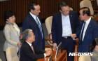 김명수 인준투표 앞두고 논의하는 국민의당