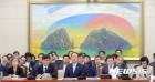 정무위 회의 출석한 박은정-김상조-홍남기-김용범-피우진