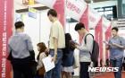 경일대, 대규모 취업박람회 성료