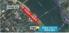 서울세계불꽃축제 대비 지하철 5·9호선 92회 증회···버스 집중투입
