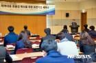 LX, 안전산업박람회서 선진 재난안전망 공간정보 기술 공개