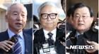 [단독]국정원장 3인방, 朴시절 6억→8억→27억 상납했다