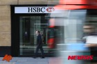 HSBC, 미 법무부와 환율조작 관련 1083억원 벌금 합의