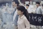 """서울대 재학생들 '1987' 관람…""""목숨 걸고 지켜준 자유 감사"""""""