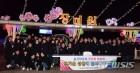 [울산소식]울산대공원 장미원 빛축제 성료 등