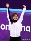 최민정 다시 달린다, 동계올림픽 한국 8번째 '다관왕' 조준