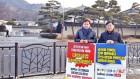 정치권의 청와대 1인 시위