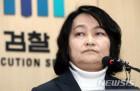 '성추행 부장검사' 오늘 재판 넘긴다…조사단 첫 기소