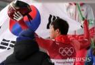 강원도 동계올림픽 종목 집중지원… 평창서 결실