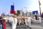 올림픽 도시 강릉에서 펼쳐진 '단종국장 재현 거리 퍼레이드'