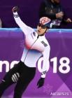 황대헌 은·임효준 동, 아쉬운 쇼트트랙 500m···중국 첫 금