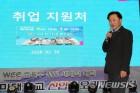 구미대, 신입생 OT… '대학생활 적응력 향상 한 몫'
