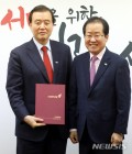한국당, 공천관리위 구성...위원장에 홍문표