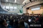 """김혜숙 총장 """"이대생들이 촛불혁명 민주화 불 밝혀"""""""